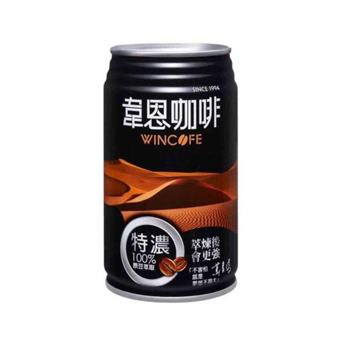韋恩特濃咖啡