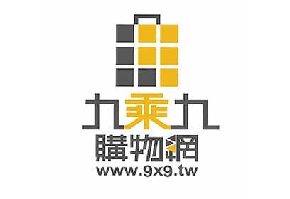 九乘九購物網logo