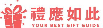 禮應如此logo