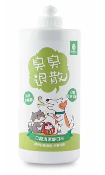 寵物口腔清潔舒口水