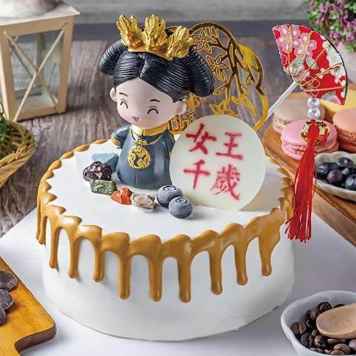 生日蛋糕宅配 女王千歲